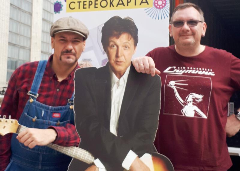 Кирилл Талтаев и Максим Кондрашов