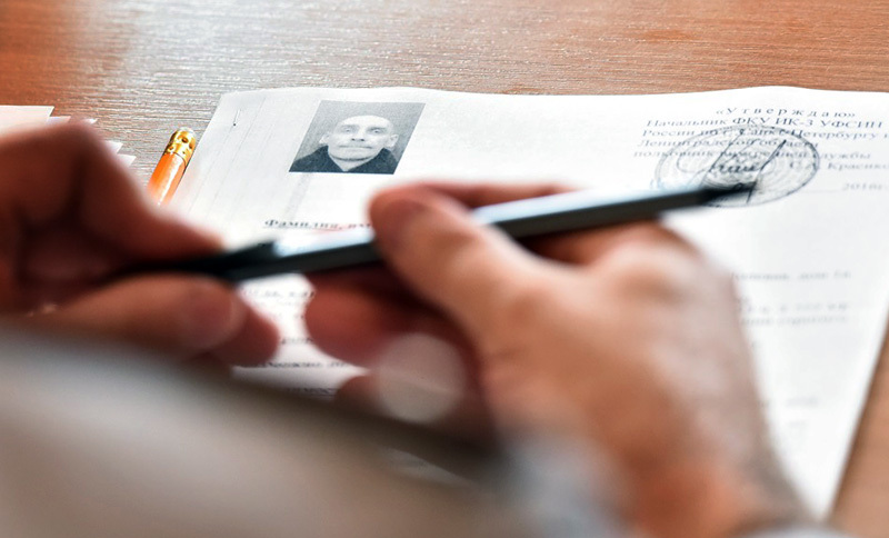 Документ с характеристикой Юрия Колчина, осужденного за соучастие в убийстве депутата ГД Галины Старовойтовой, 2016 год