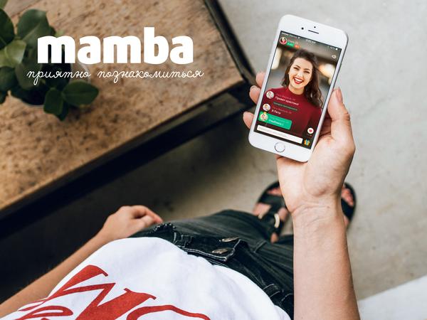 Мамба запустила персональные трансляции