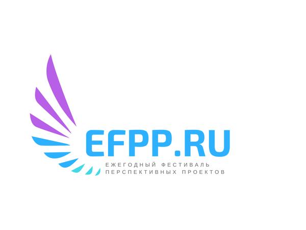 Ежегодный фестиваль перспективных проектов и федеральный проект «Локомотивы роста»: перспективы интеграции
