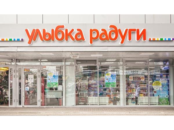"""фото предоставлено компанией """"Улыбка радуги"""""""