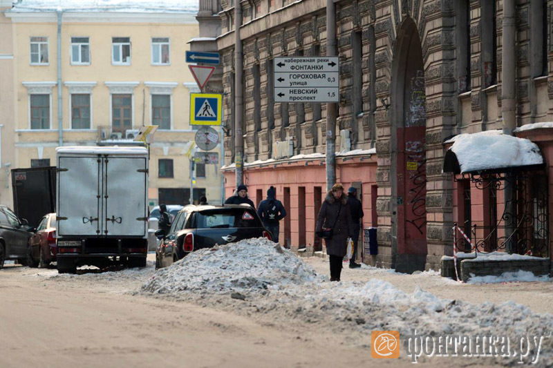 улица Ефимова