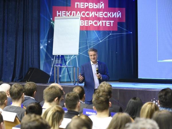 Греф в Петербурге: о том, как стал либералом на ПМЭФ и просчитался с Tesla