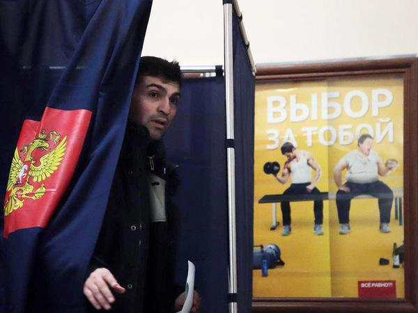 Как в Петербурге выбирали президента