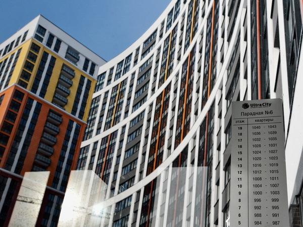 Новая модель жилья управляется со смартфона
