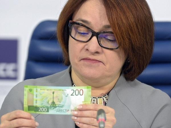 Обрушат ли рубль американцы