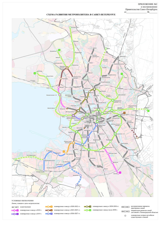 Станции метро санкт-петербурга на карте города 2020