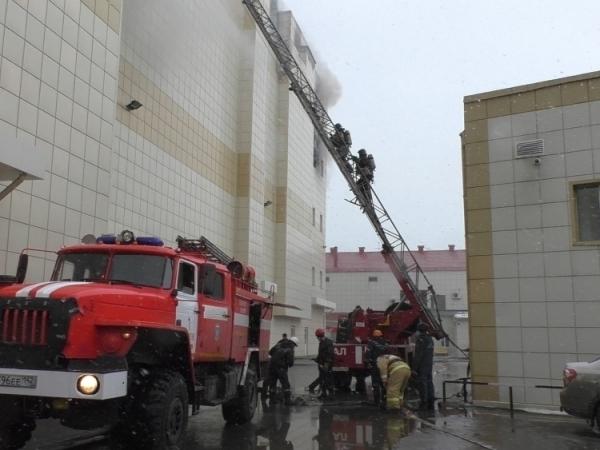 ГУ МЧС по Кемеровской области