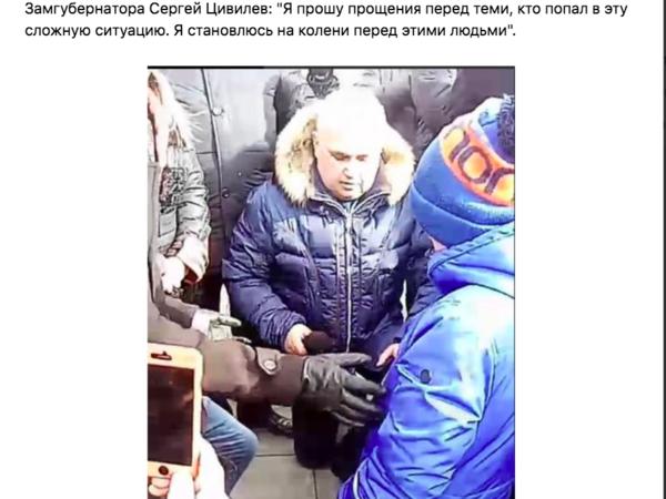 скриншот/Читай42 - свежие новости Кузбасса/vk.com