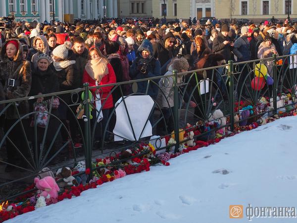 На Дворцовой начался митинг памяти погибших в Кемерово