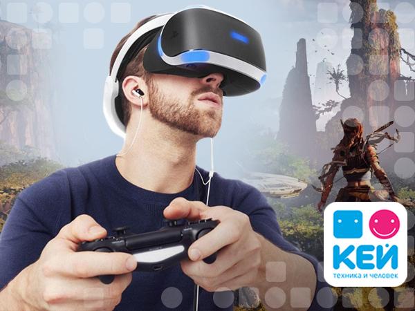 Шлем виртуальной реальности с КЕЙ: свой собственный 3D кинотеатр