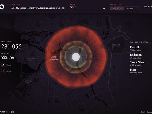 """скриншот страницы сайта <a href=""""https://outrider.org/"""">outrider.org</a>"""