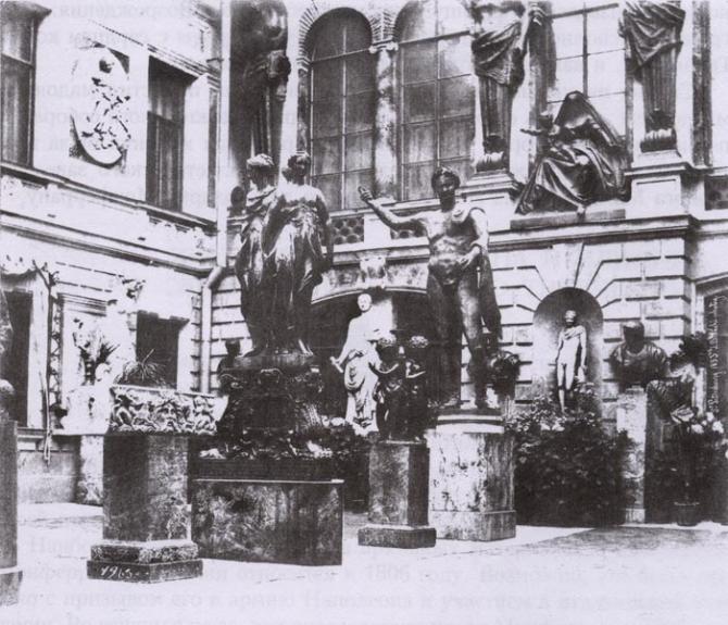 архивное фото двора