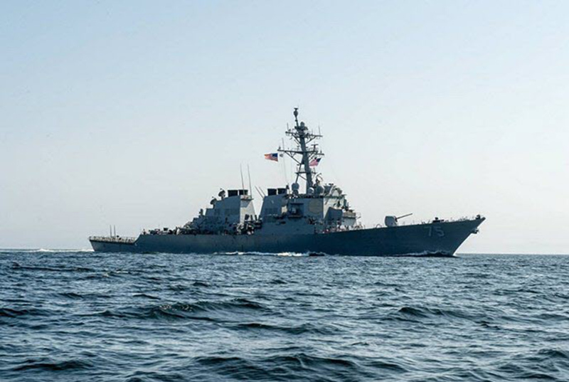 USS DONALD COOK (DDG 75)