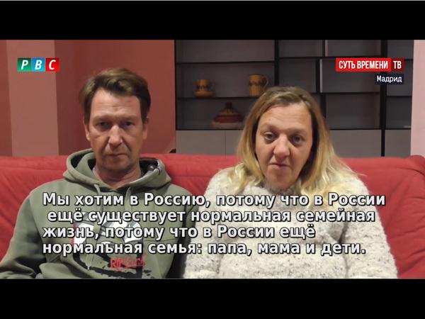 кадр из видео/Youtube/Родительское Всероссийское Сопротивление РВС