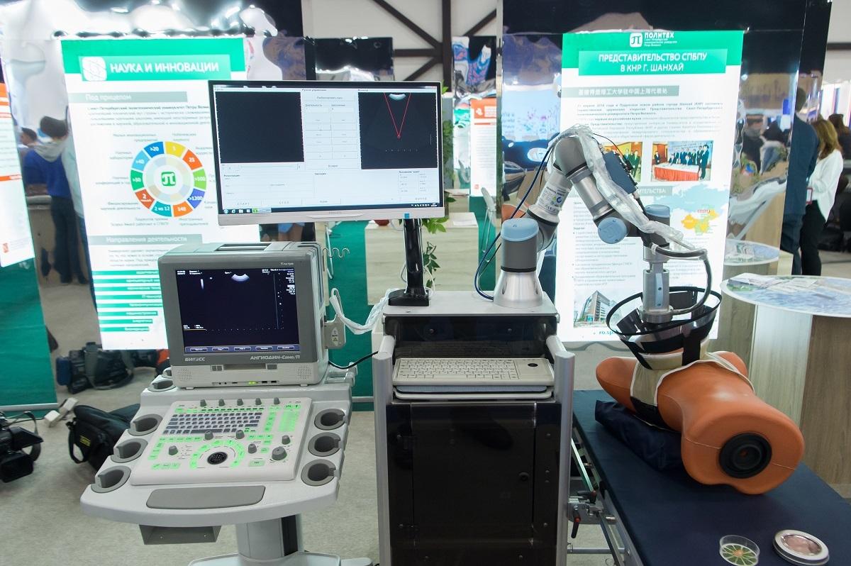 Аппарат для удаления раковых опухолей ультразвуком