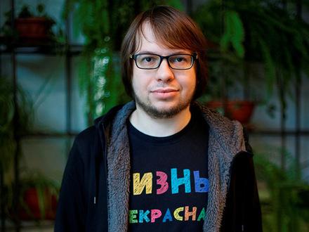 Александр Панчин, фото предоставлено издательством Corpus