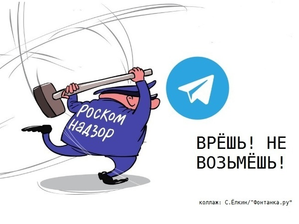 Telegram бомбят неделю. Ушли 3%