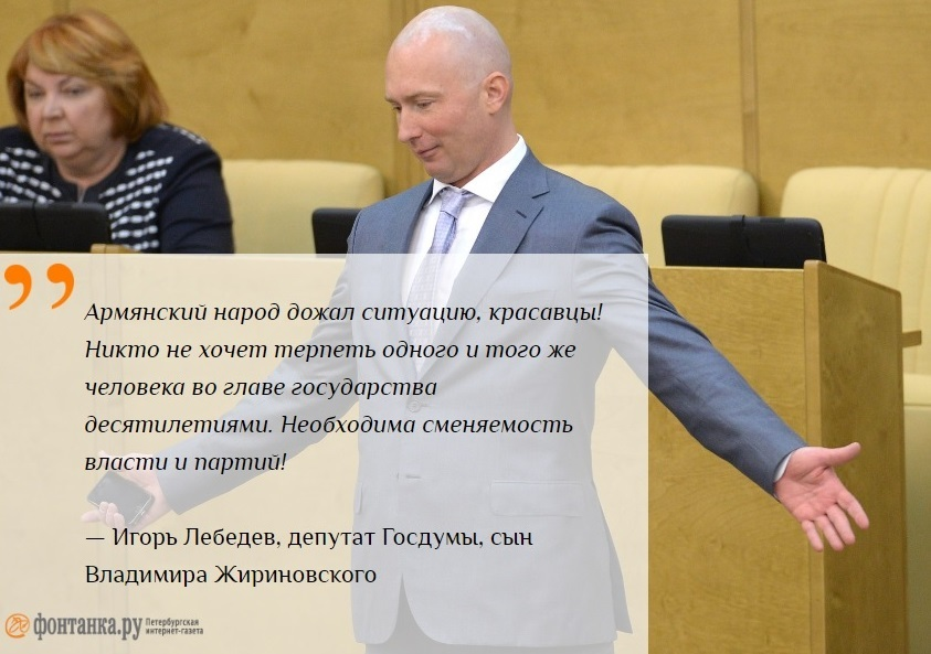 """коллаж """"Фонтанка.ру"""""""