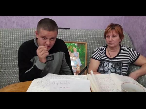 Кадр из видео Игоря Вострикова/vk.com