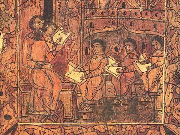 Как это будет на церковнославянском?