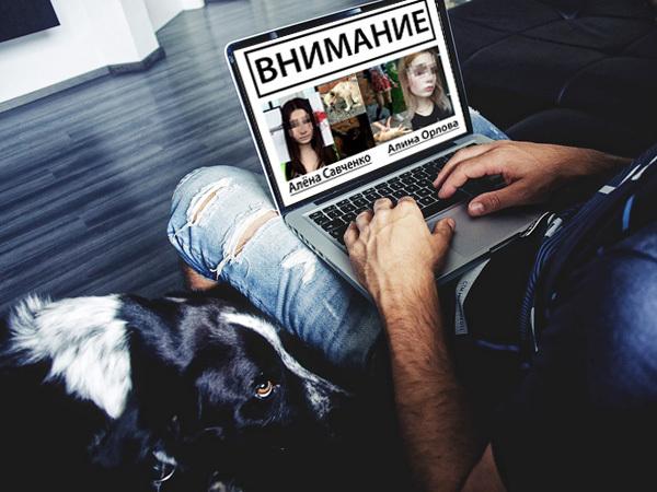 """Коллаж/""""Фонтанка.ру""""/pixabay.com"""