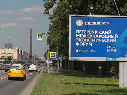 Петербург растерялся: пробок нет