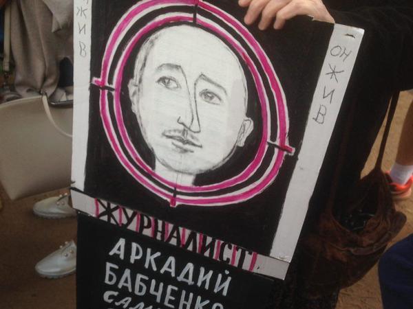 Акция памяти Бабченко у Соловецкого камня превратилась в праздник