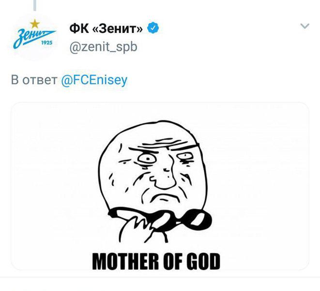 """Реакция твиттера """"Зенита"""""""