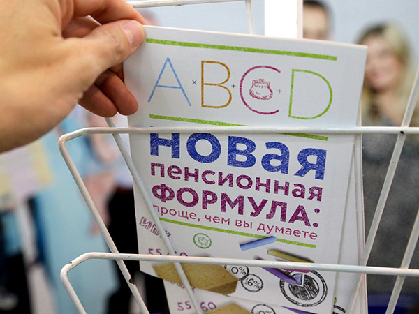 Максим Кимерлинг/Коммерсантъ