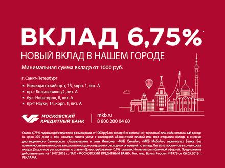 Cards credit ru займы круглосуточно на карту