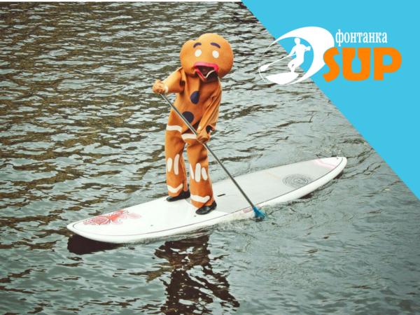 Успей стать участником водного карнавала «Фонтанка-SUP»