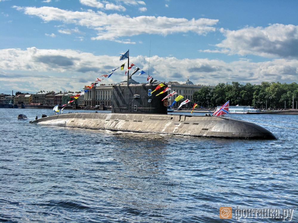Подводная лодка «Дмитров»