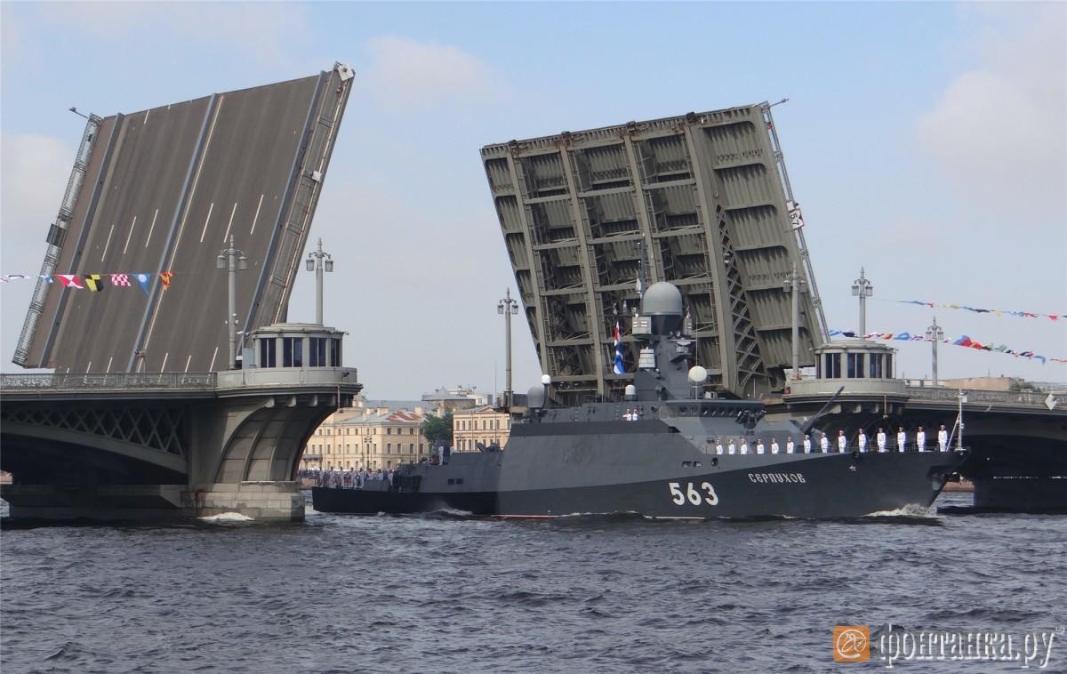 Малый ракетный корабль «Серпухов»