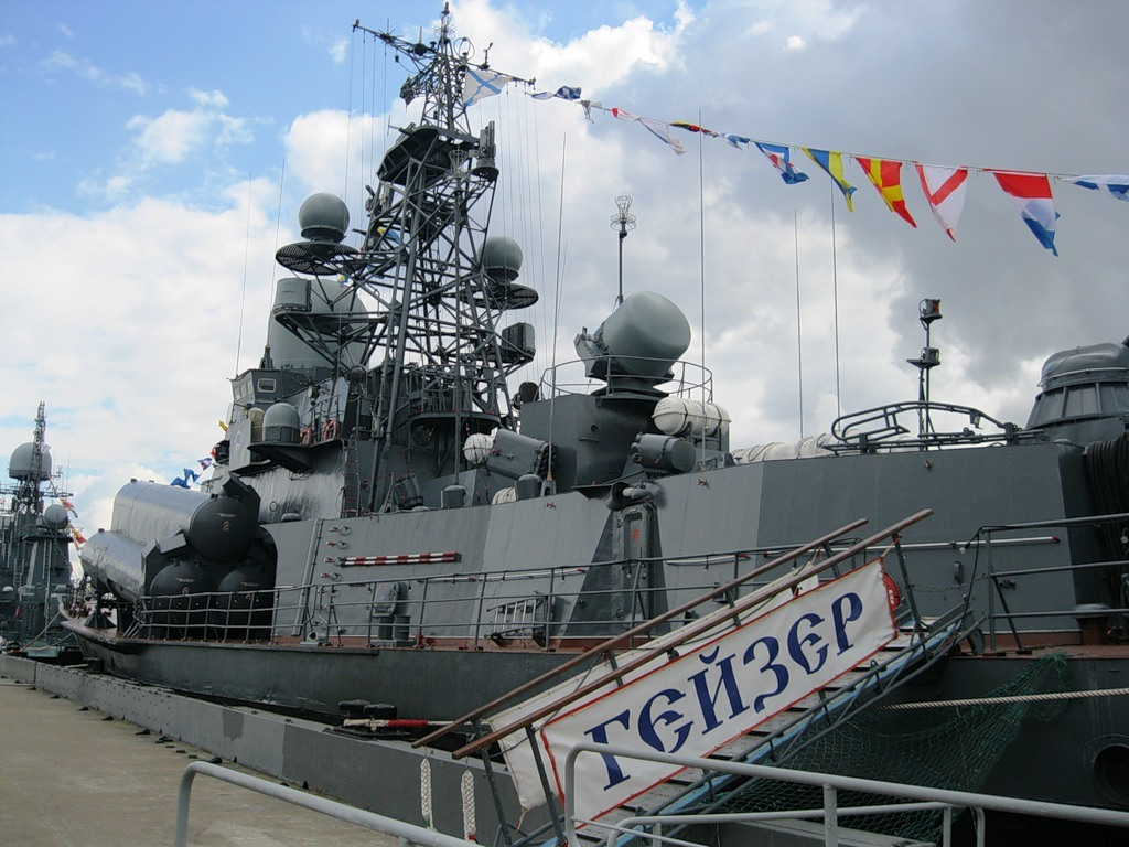 Малый ракетный корабль «Гейзер»