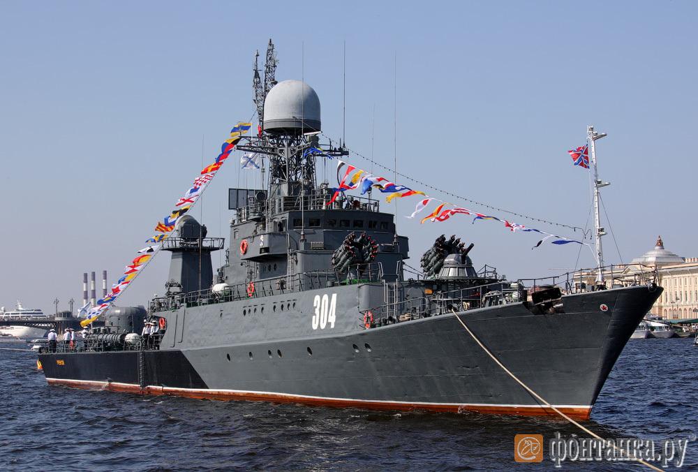 Малый противолодочный корабль «Уренгой»