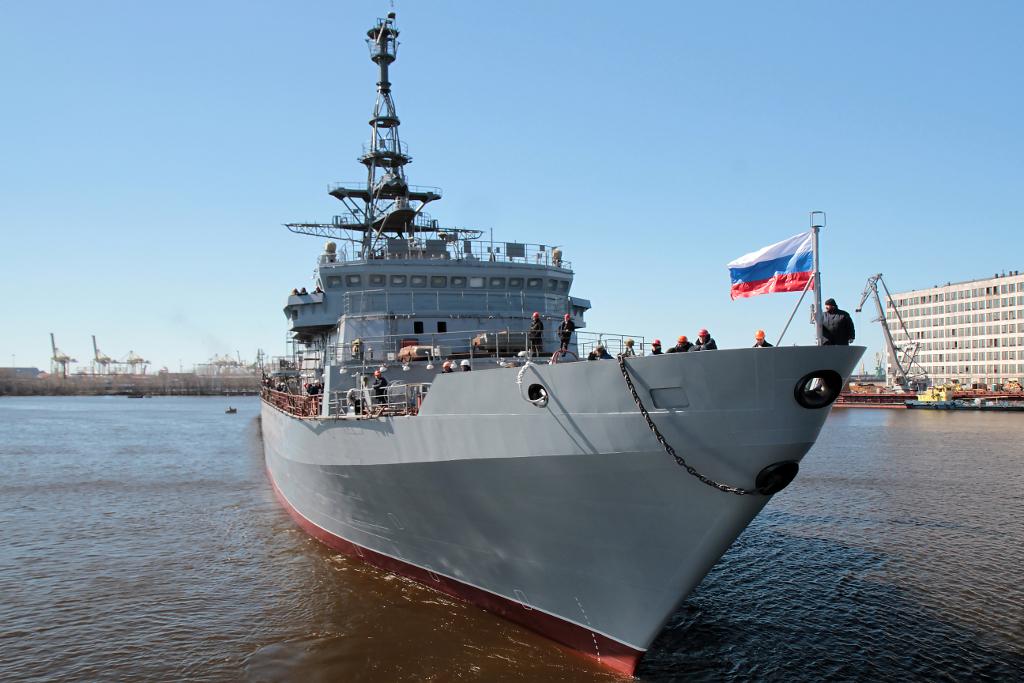 Разведывательный корабль «Иван Хурс»