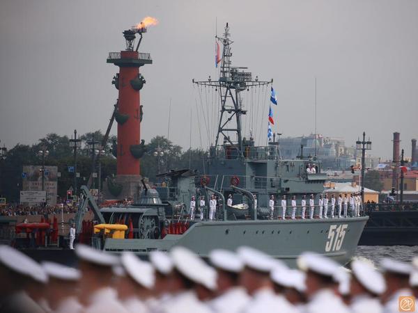 День ВМФ в режиме онлайн