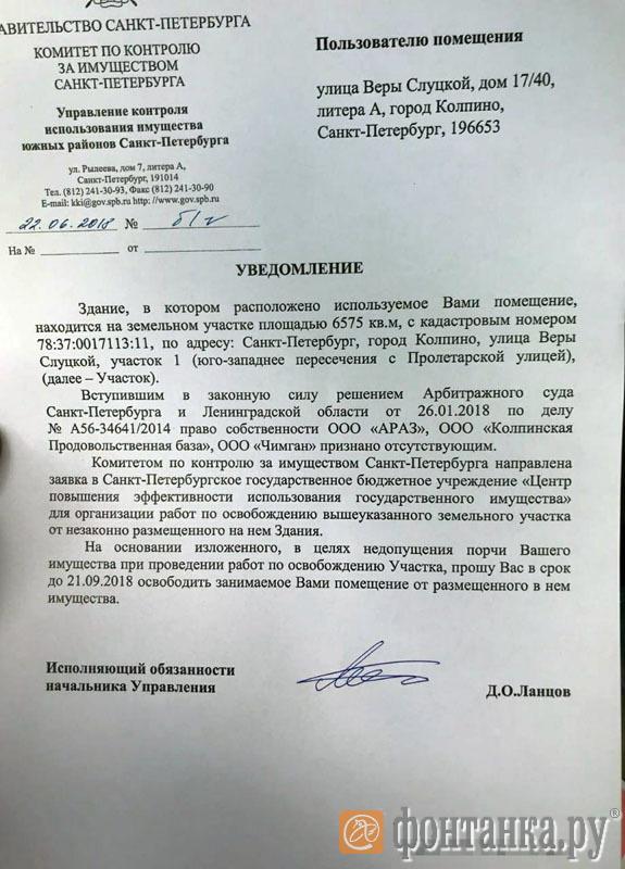 Роял кредит банк комсомольск-на-амуре официальный сайт