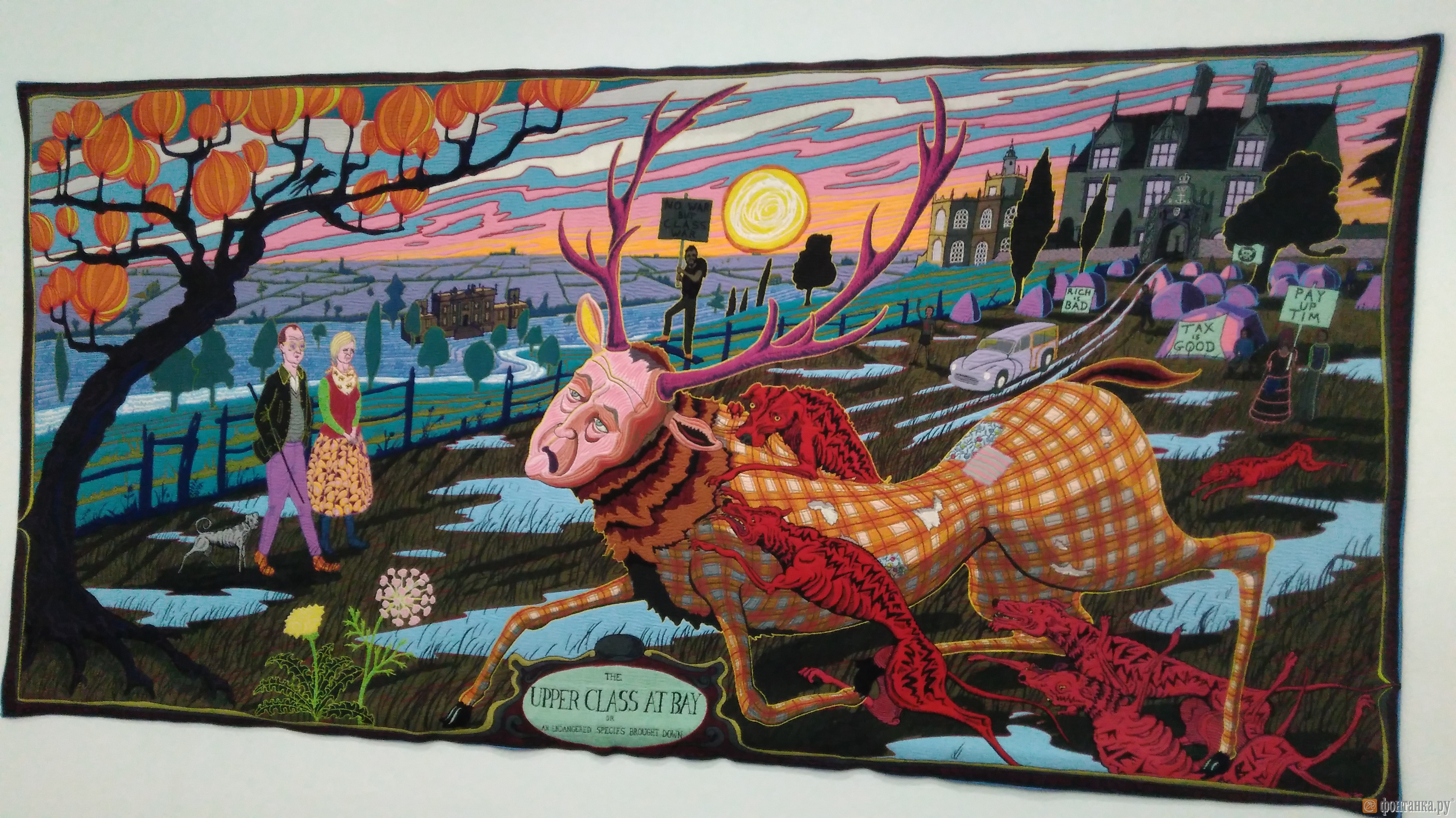 The Upper Class at Bay - Grayson Perry