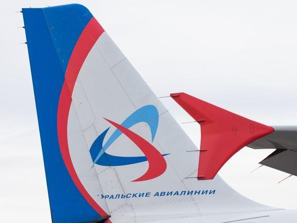 «Уральские авиалинии» возобновили полеты в Наманган из Санкт-Петербурга