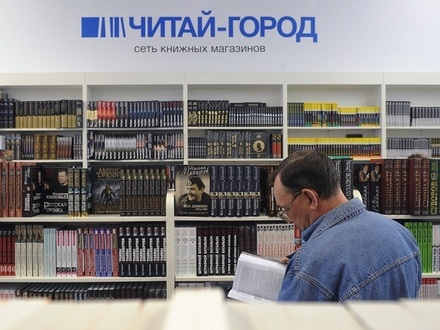 1ace3579e38 «Буквоед» теряет самостоятельность  акционеры сливают сеть с московским  «Читай-городом»