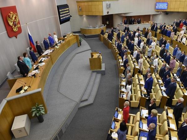 Обсуждение пенсионной реформы в Госдуме в режиме онлайн