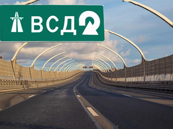 С одной эстакады на другую. Жителям Московского, Невского и Фрунзенского районов показали ВСД