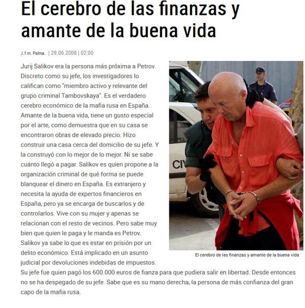 скриншот статьи/diariodemallorca.es