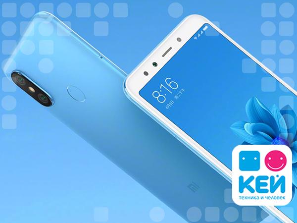 Новинки от Xiaomi в КЕЙ: ожидание и реальность