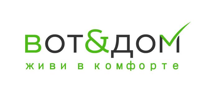предоставлены компанией «ВОТ&ДОМ»