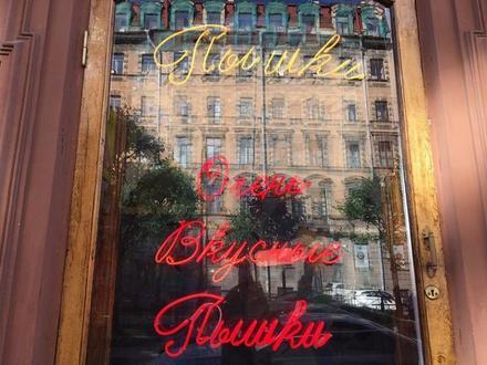 Бабушкам-старушкам из главной пышечной Санкт-Петербурга опять не обойтись без губернатора