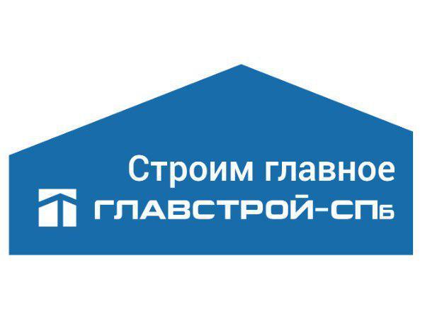 «Главстрой-СПб»