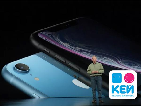 Что продемонстрировали Apple на презентации 12 сентября? Рассказывает КЕЙ